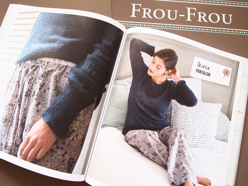 couture Frou-Frou